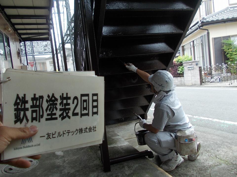 20170630Nアパート様⑥階段塗装2回目