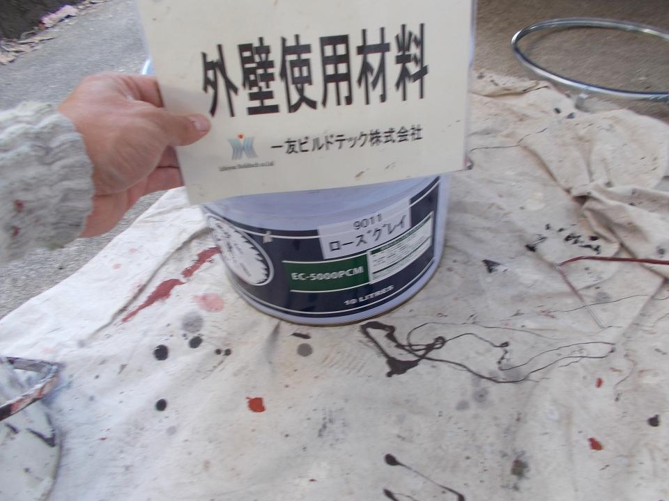 20170616S様邸外壁使用材料①
