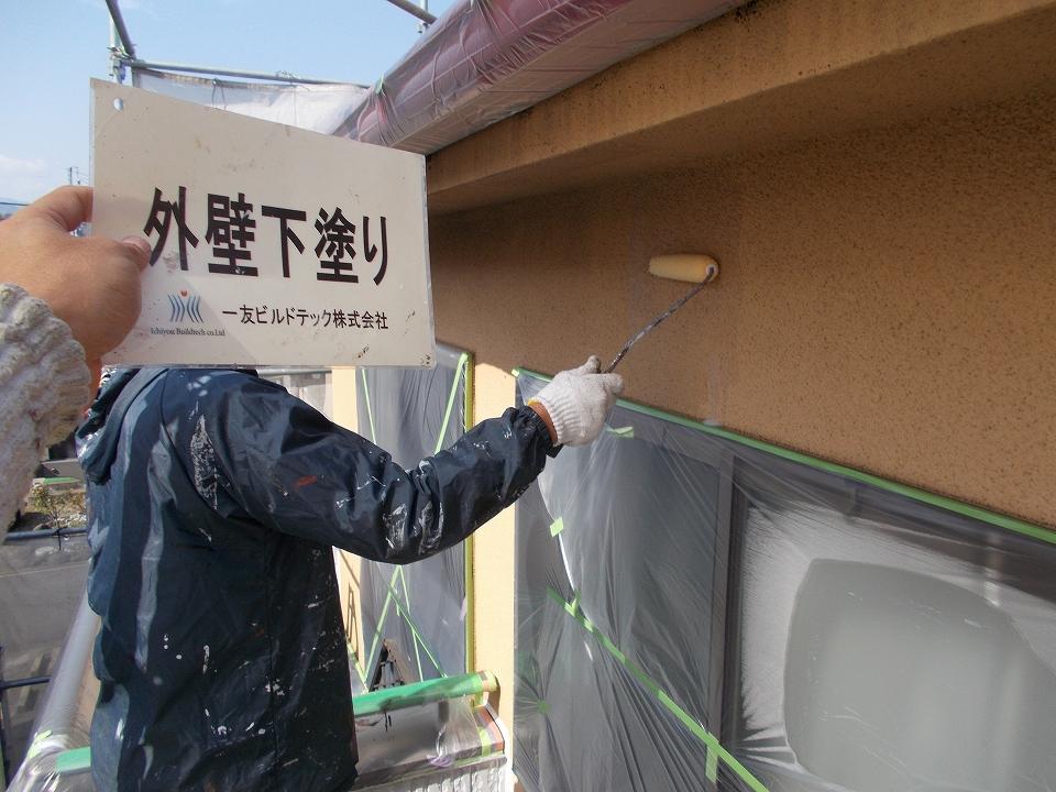 20170616S様邸⑩外壁モルタル部下塗り