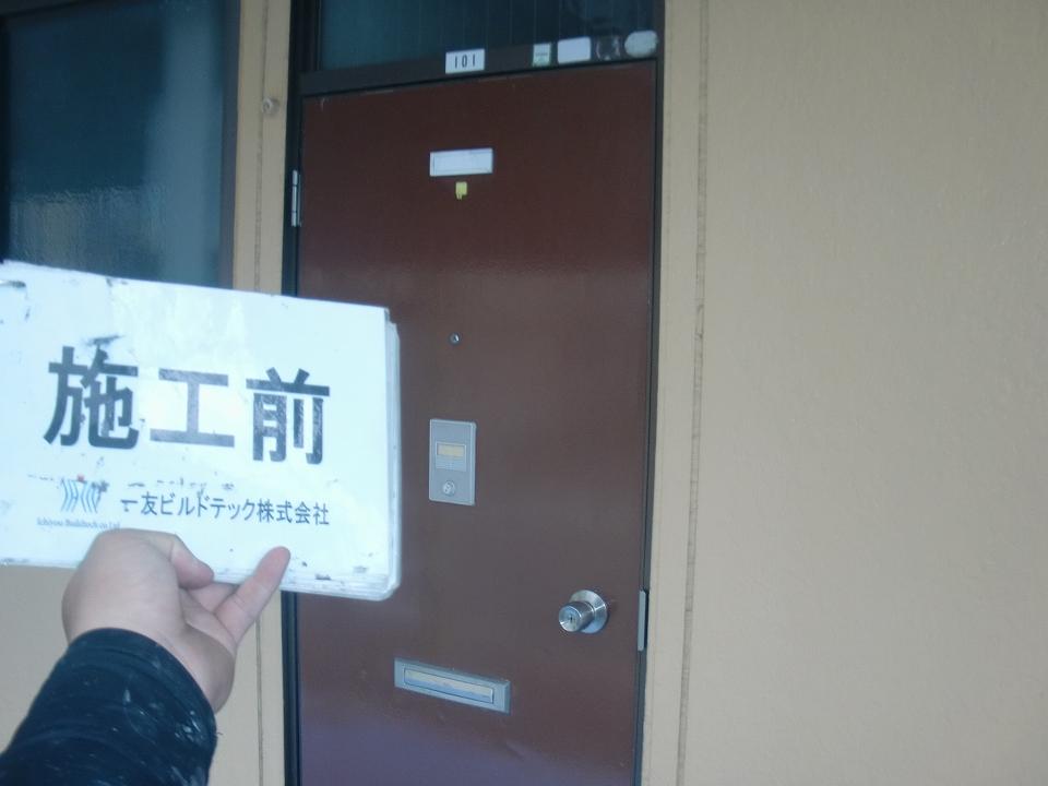 20170630Nアパート様①施工前