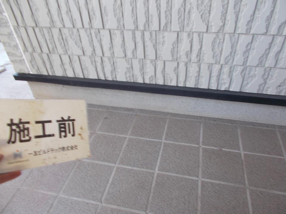 20170616S様邸①施工前