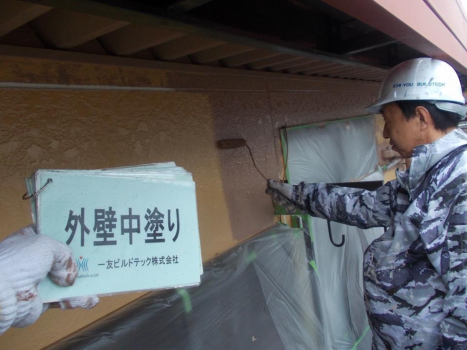 20170630Nアパート様⑤外壁中塗り