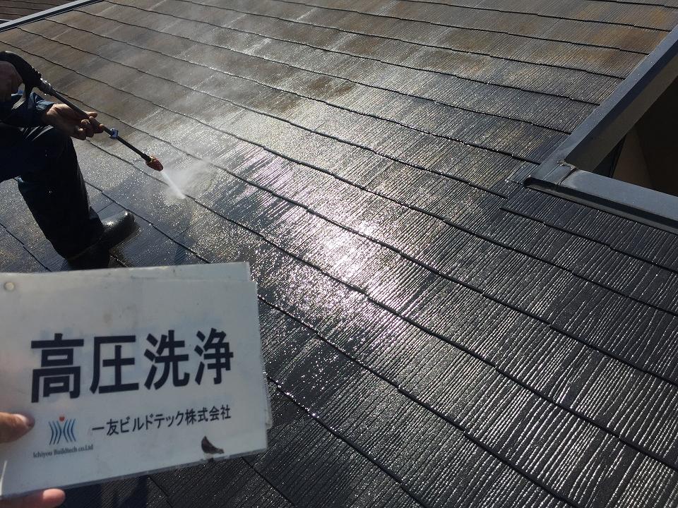 20170616S様邸②高圧洗浄