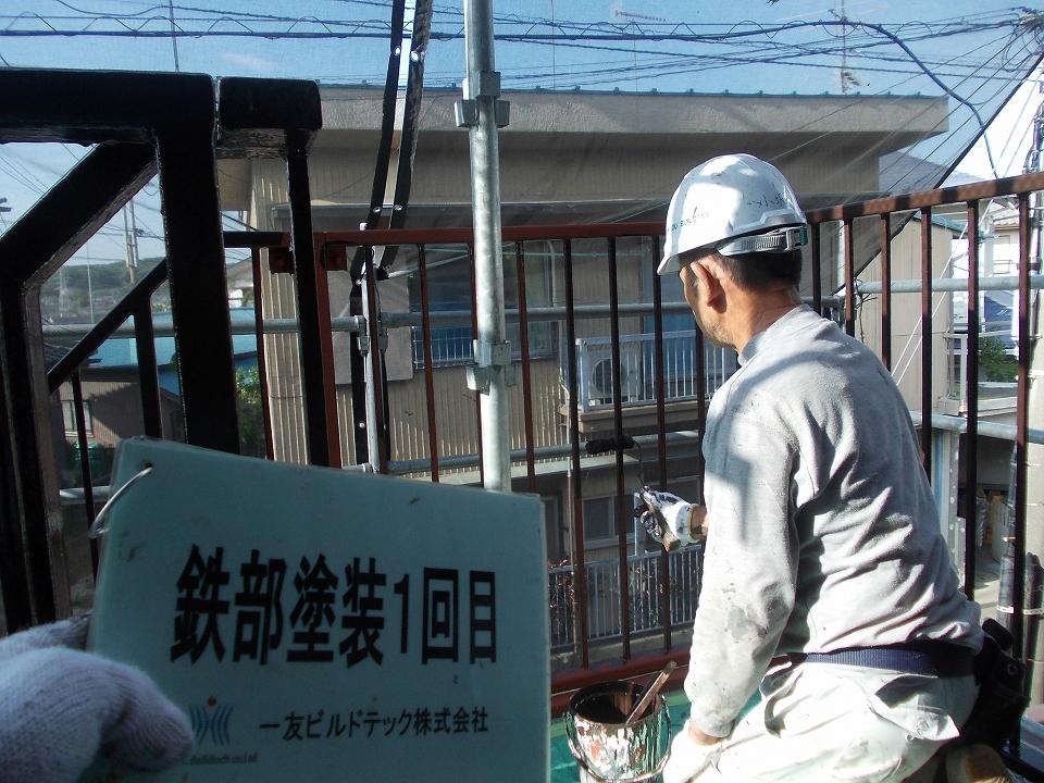 20170630Nアパート様⑪鉄部塗装1回目