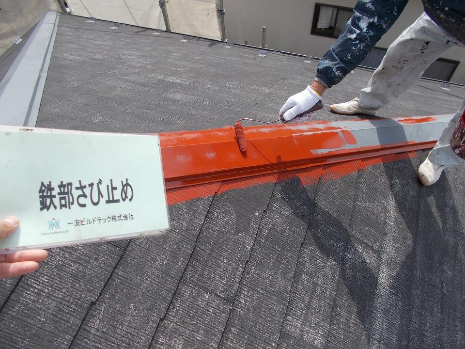 20170616S様邸③鉄部塗装