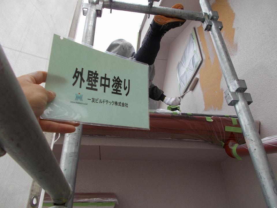 20170616S様邸⑪外壁モルタル部中塗り
