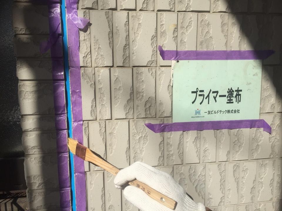 20170616S様邸③プライマー塗布