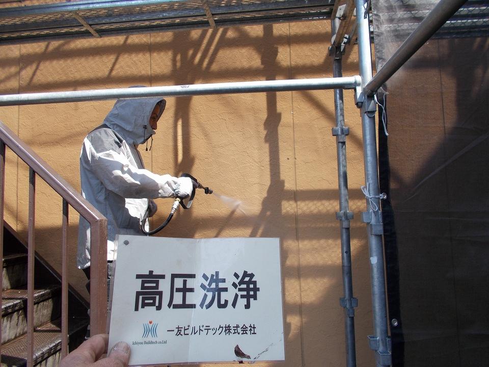 20170630Nアパート様②高圧洗浄