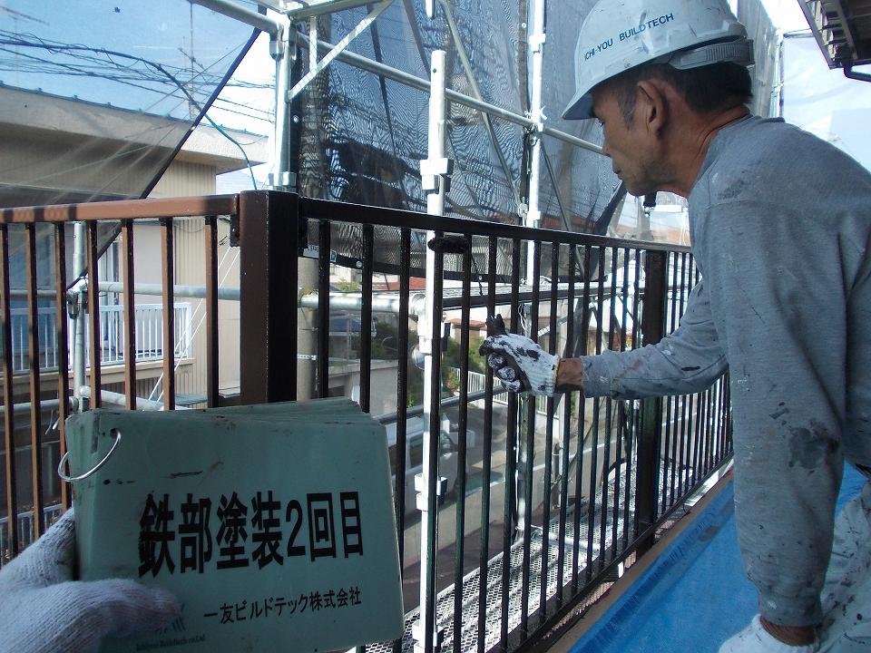 20170630Nアパート様⑫鉄部塗装2回目