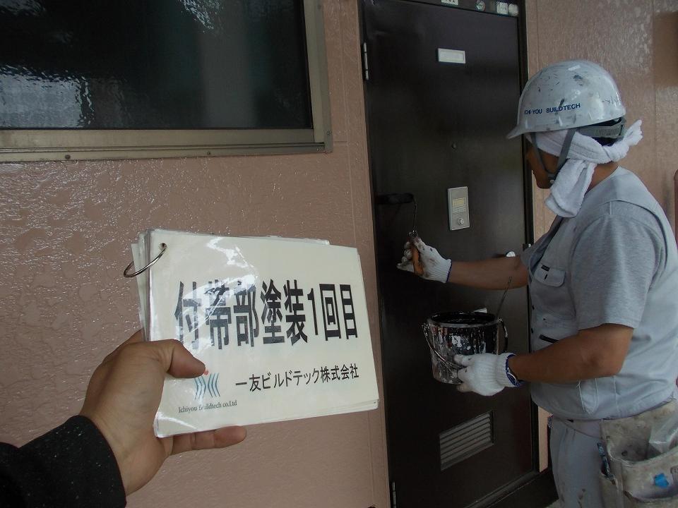 20170630Nアパート様③付帯部塗装1回目