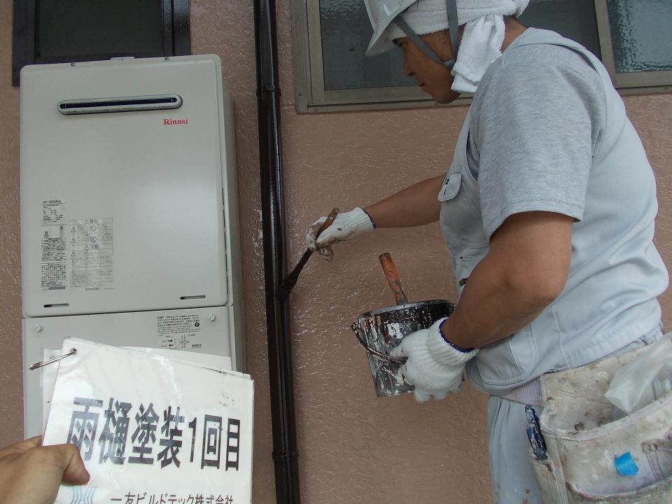 20170630Nアパート様④雨樋塗装1回目