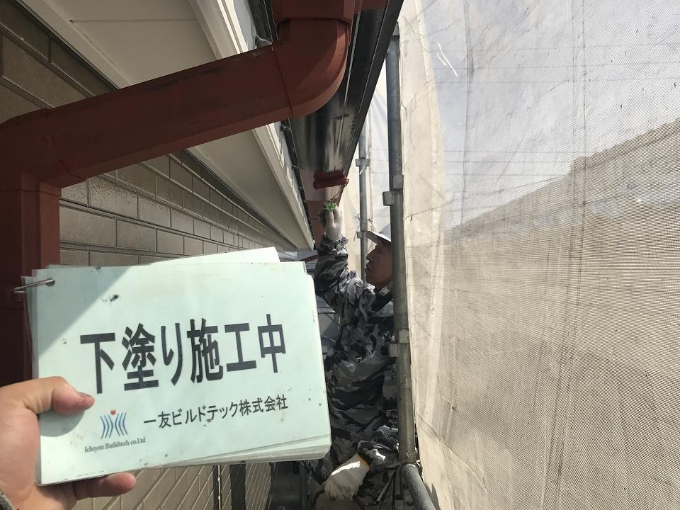 20170707I様邸③下塗り施工中
