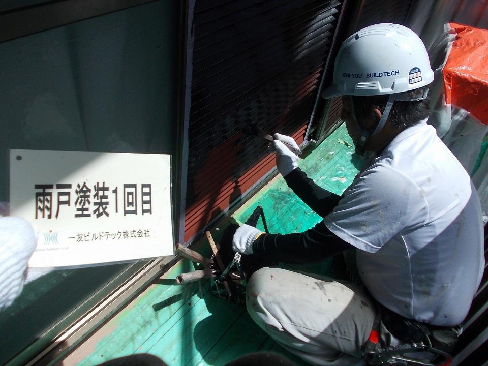 20170630Nアパート様④雨戸塗装1回目