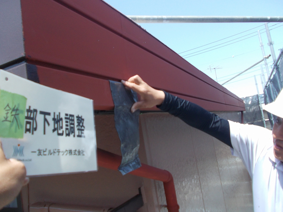 20170630Nアパート様⑤補修下地処理