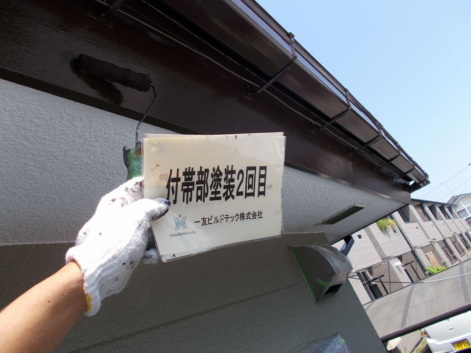 20170714S様邸⑤破風板塗装2回目