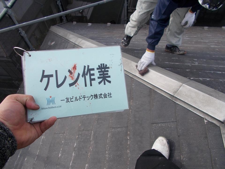20170623A様邸③鉄部ケレン