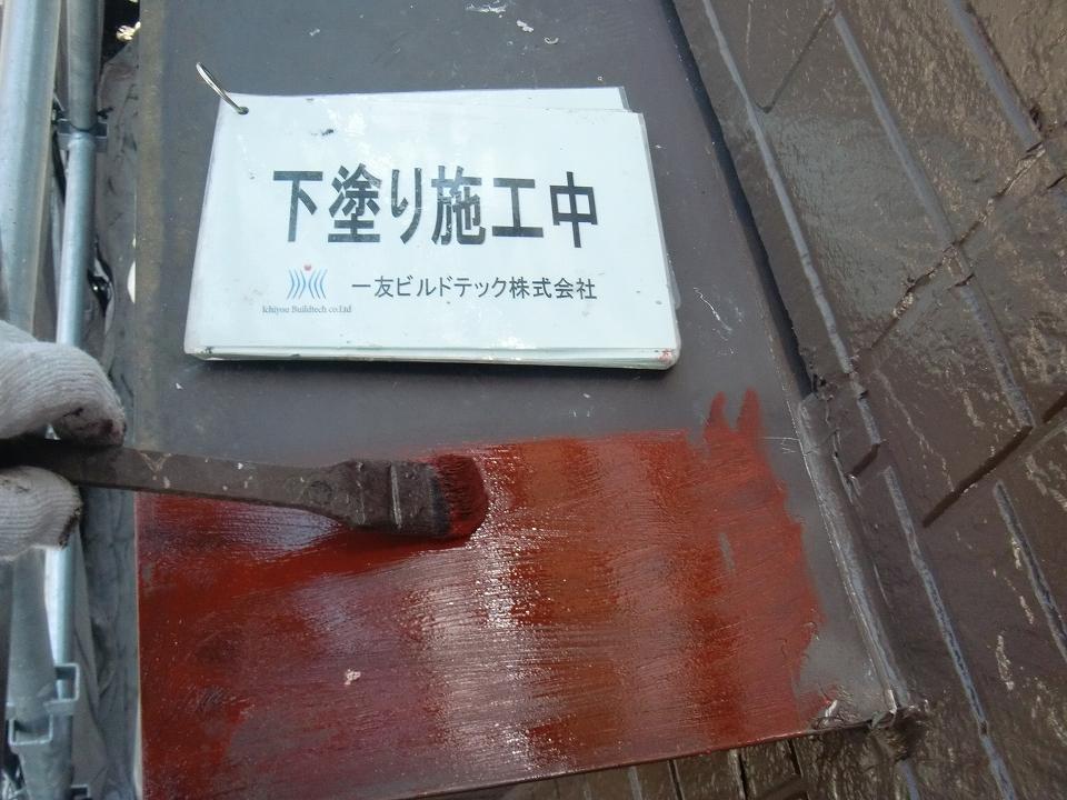 20170728K様邸③下塗り施工中