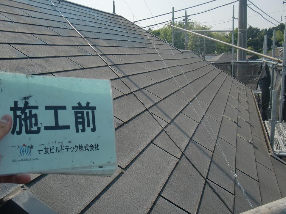 20170728K様邸①施工前