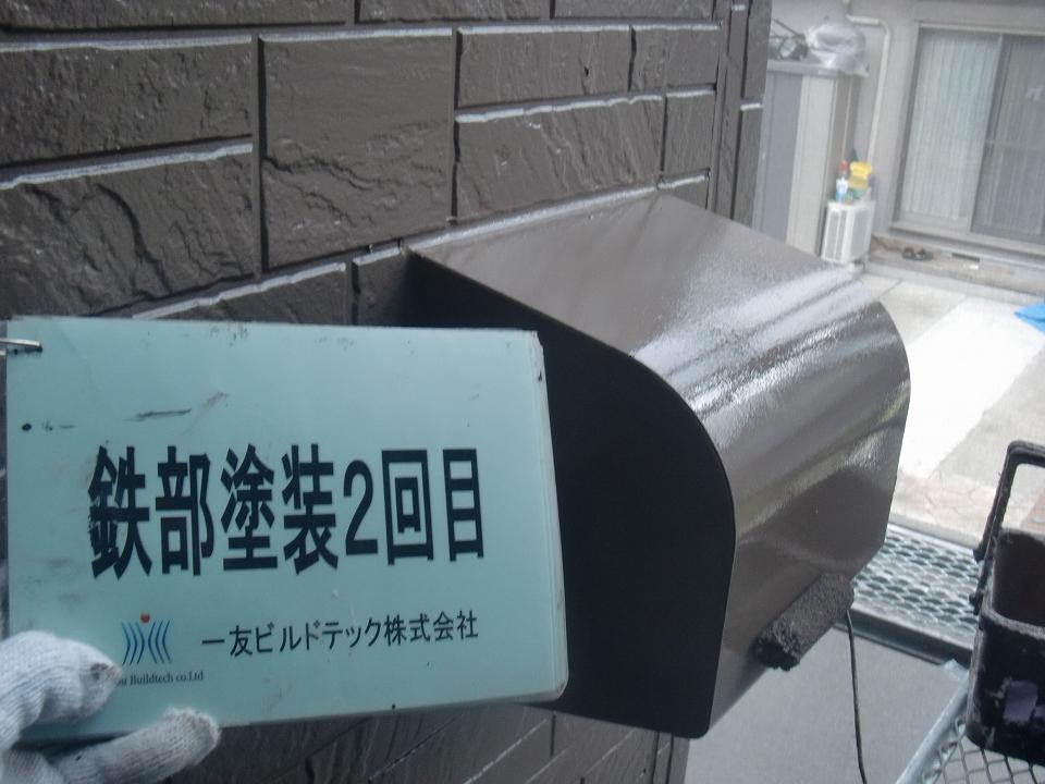 20170728K様邸⑤鉄部塗装2回目