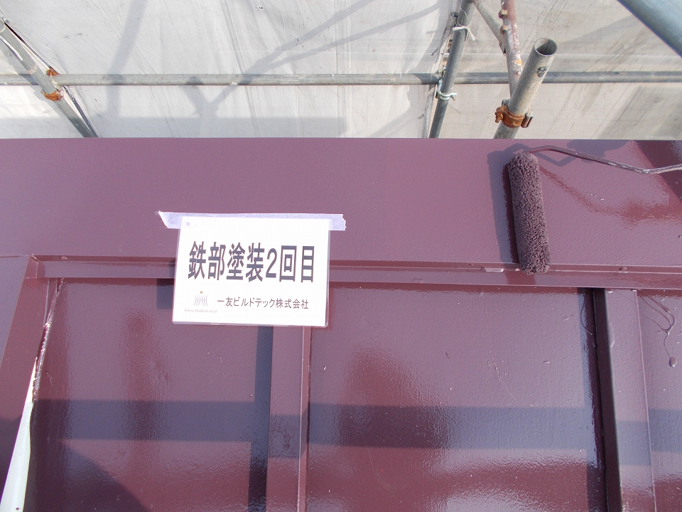 20170825K様邸⑪トタン 鉄部塗装2回目
