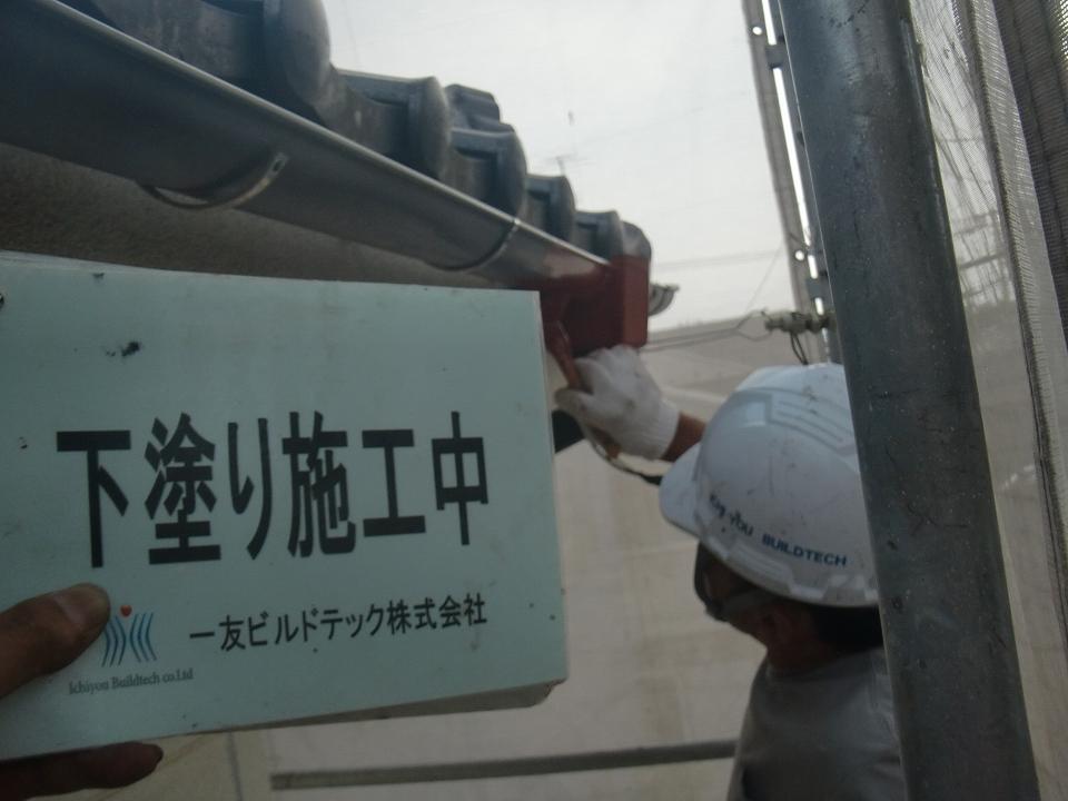 20170804M様邸③下塗り施工中