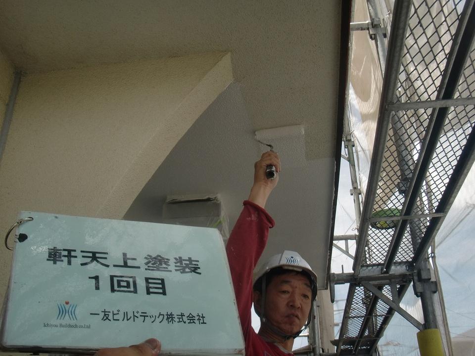 20170804M様邸②軒天塗装1回目