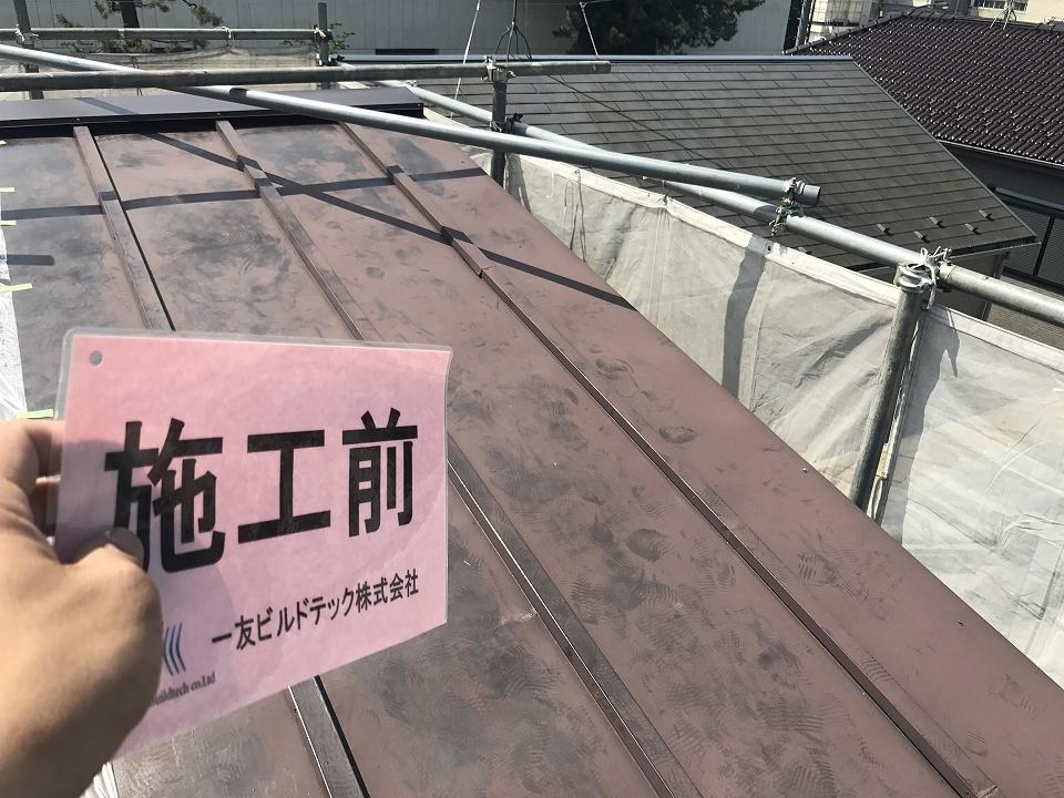 20170825K様邸①トタン 施工前