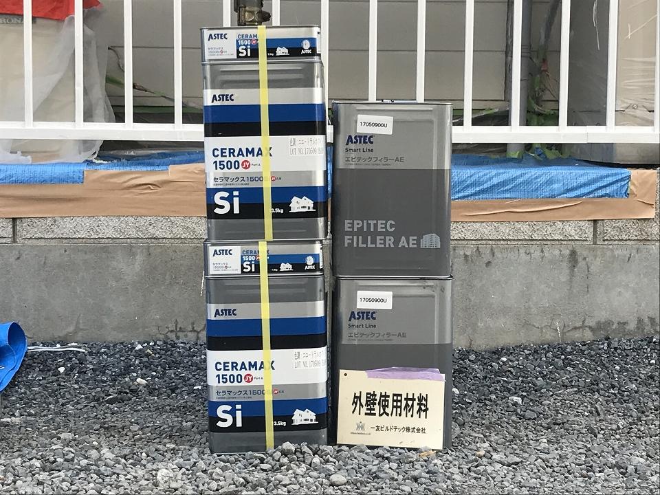 20170825K様邸外壁施用材料