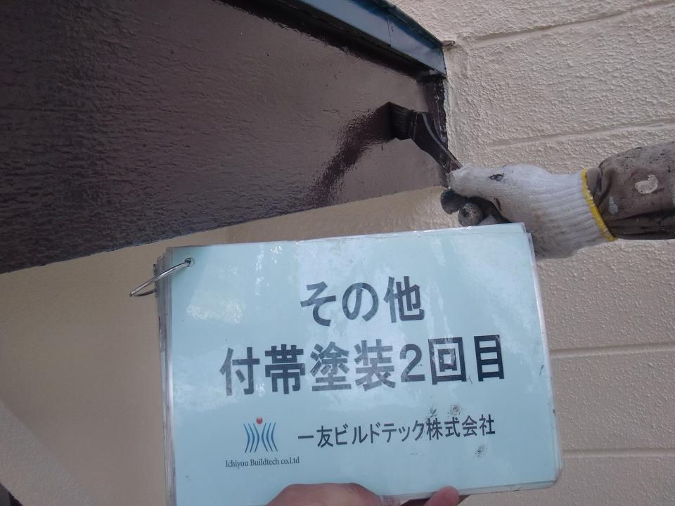 20170804M様邸⑤破風板 塗装2回目