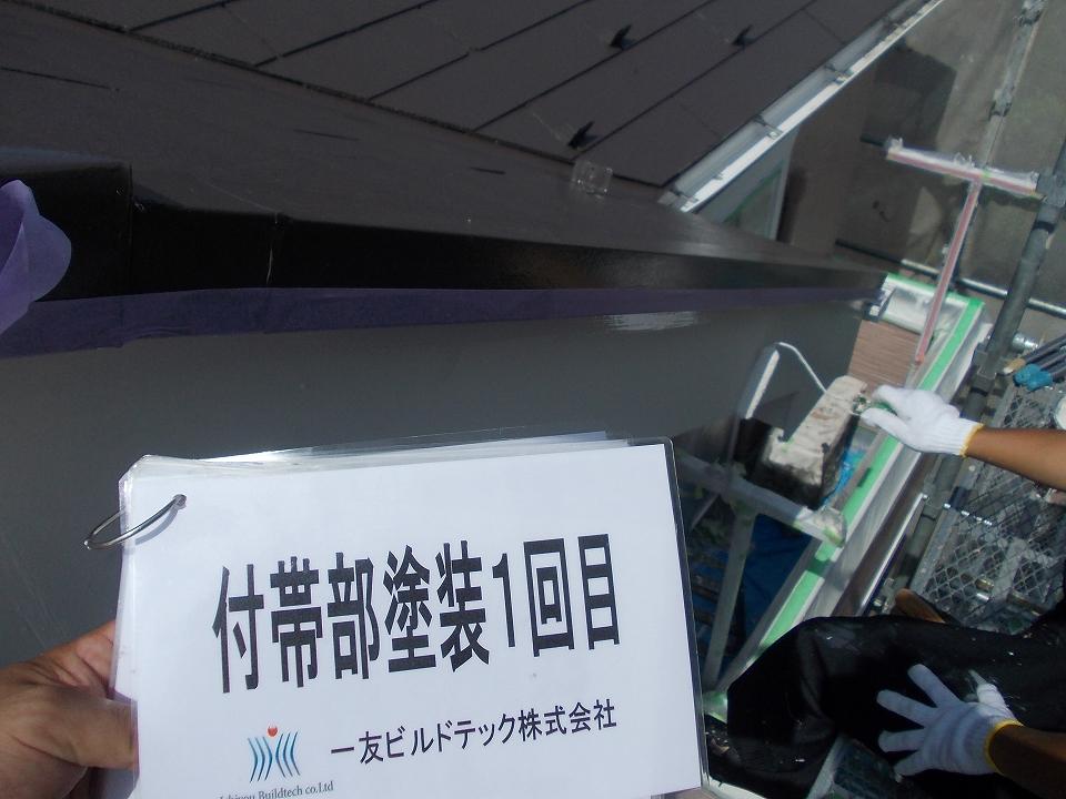 20170811W様邸④破風板塗装1回目
