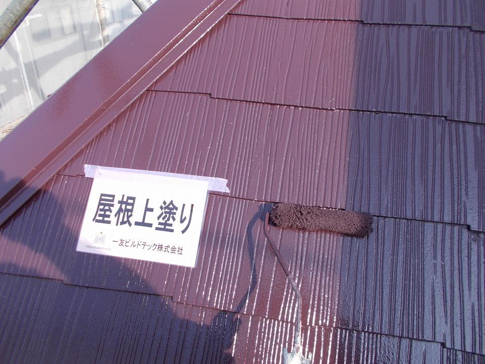 20170825K様邸⑬屋根上塗り
