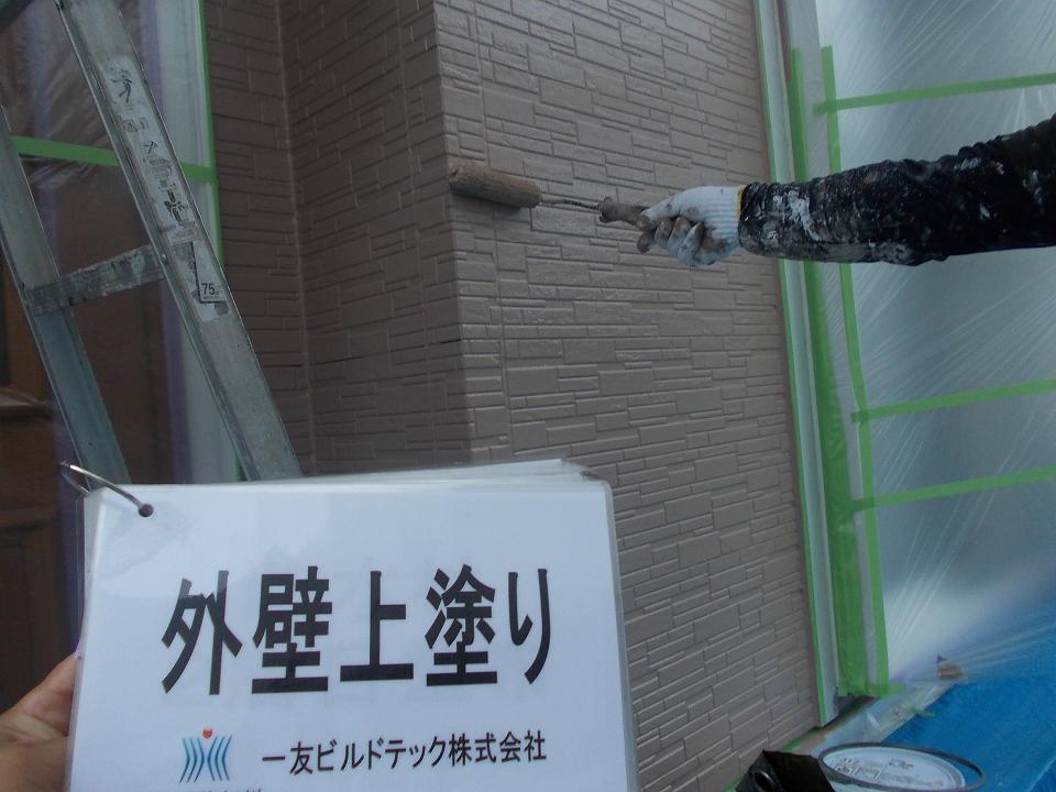 20170811W様邸⑥外壁上塗り