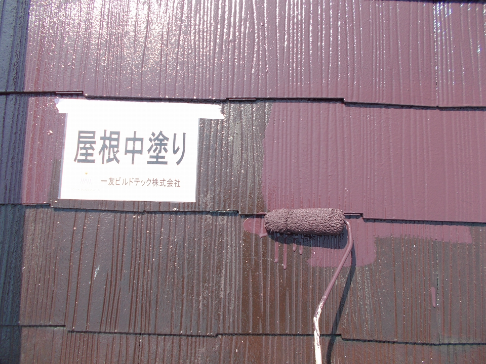 20170825K様邸⑩屋根中塗り