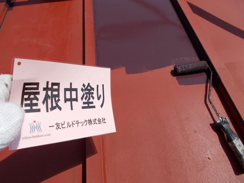20170825K様邸⑨トタン 中塗り