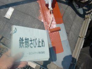20170922O様邸⑥鉄部サビ止め
