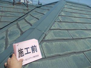 20170915H様邸①施工前