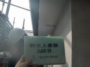 20170922O様邸④軒天塗装2回目