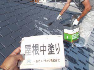 20170929S様邸⑨屋根中塗り