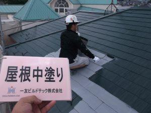 20170915H様邸⑧屋根中塗り