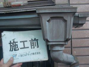 20170922T様邸①施工前