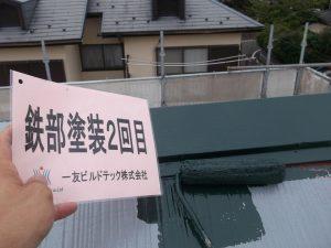 20170915H様邸⑦鉄部塗装2回目
