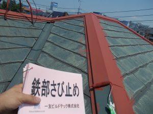 20170915H様邸③鉄部サビ止め