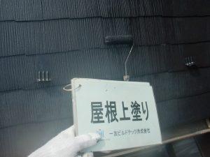 20170922O様邸⑫屋根上塗り