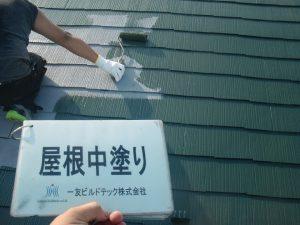 20170922T様邸⑨屋根中塗り施工中