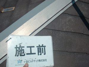 20170922T様邸②施工前