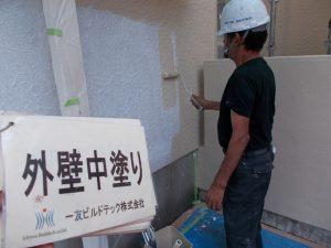 20170929S様邸④外壁中塗り
