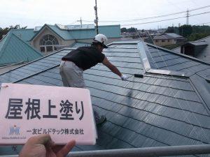 20170915H様邸⑨屋根上塗り