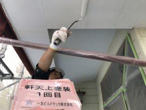 20170915H様邸②軒天塗装1回目