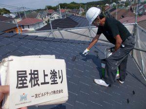 20170929S様邸⑩屋根上塗り