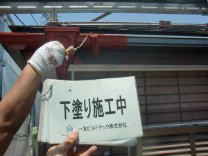 20170922T様邸③下塗り施工中